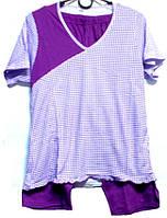 Пижама качественная 100% хлопок размер 46