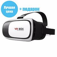Очки виртуальной реальности VR BOX 2, 3D очки, VR шлем, фото 1