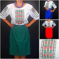 """Национальный костюм с вышитой блузкой """"Дарья"""", 40-56 р-ры, 810/750 (цена за 1 шт. + 60 гр.)"""