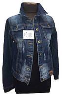 Джинсовая куртка женская на пуговицах потертости (деми)