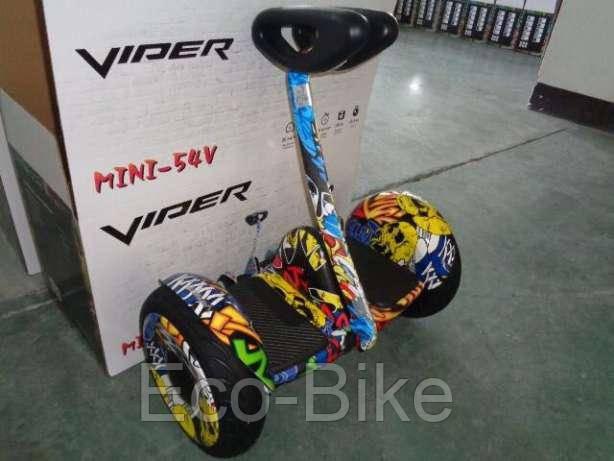 Мини сигвей Viper Street