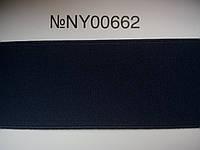 Резинка обувная (башмачная) цветная (синяя) 70 мм.