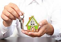 Приватизація житла. Приватизація квартири, кімнати в гуртожитку