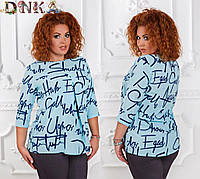 Модная женская блузка в абстрактный принт.