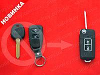 Ключ Hyundai корпус выкидной для переделки 2 кнопочного брелка и ключа