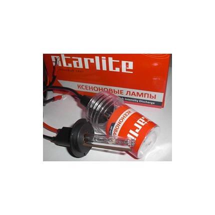 Ксеноновая лампа H11 6000K Starlite, фото 2
