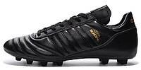 Футбольные бутсы Adidas Copa Mundial FG Black Metallic Gold (Адидас) черные