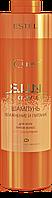 ESTEL Professional Шампунь CUREX Sunflower  1000 ml
