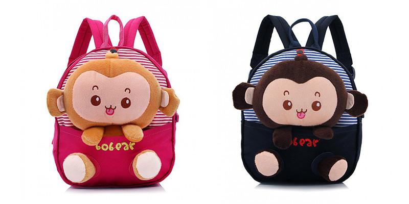 Детские рюкзаки недорого рюкзаки mfh в москве