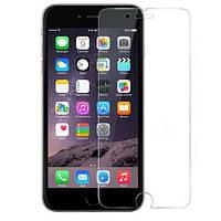 5x Защитное закаленное стекло 0.26мм для Apple Iphone 7