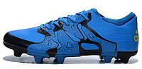 Футбольные бутсы Adidas X 15.1 FG/AG Blue (Адидас) синие