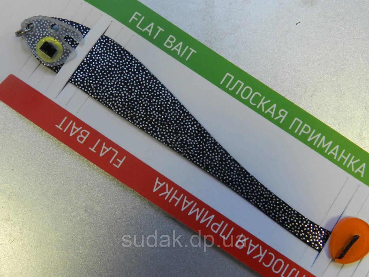 Приманка плоская Asmak SHAD 12 sm черное серебро