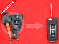 Ключ Hyundai корпус выкидной для переделки 3+1 кнопочного брелка и ключа