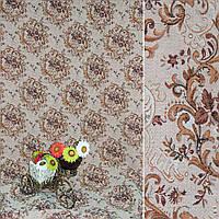 Мебельная обивочная ткань Гобелен молочный коричневый вензель ш.200