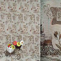 Мебельная обивочная ткань Гобелен серый оливковый цветами ш.200
