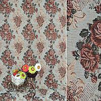 Мебельная обивочная ткань Гобелен молочный серый с бежевый терракот. цветами ш.200