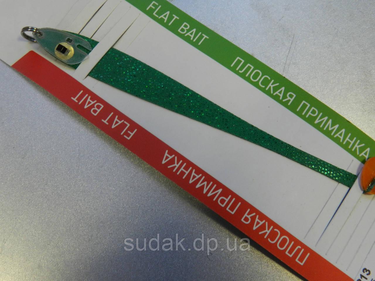 Приманка плоская Asmak MINNOW 12 sm зеленый