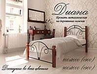 Кровать металлическая Диана мини на деревянных ножках