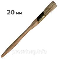 """Кисточка для малярных работ """"плоская"""" 20мм"""