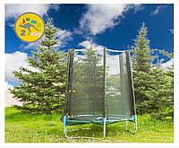 Батут Jump-2-Sky діаметром 140см (4ft) із зовнішньої сіткою. Сертифікований в Україні