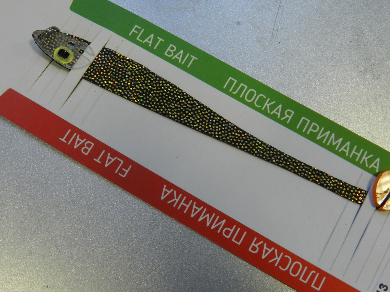 Приманка плоская Asmak MINNOW 12 sm черное золото