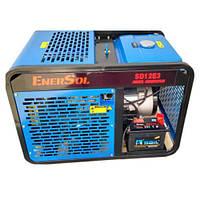 Дизельный генератор трехфазный 13кВт EnerSol SD-12E-3