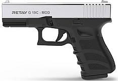 Стартовый пистолет Retay G19C Nickel, 7 патронов