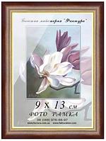 Фоторамка пластиковая, рамка для фото, дипломов, сертификатов, грамот, формата 9х13