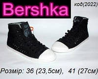 Кеды женские Bershka (2022)