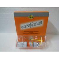 Фатроксимин аэрозоль (аналог Йодофарма) Италия