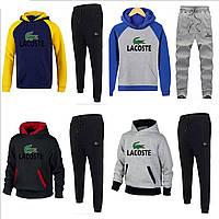 Мужские спортивные костюмы Lacoste | Спортивный костюм Лакоста