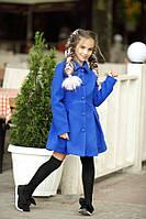 Подростковое стильное кашемировое пальто для девочек 295 / электрик
