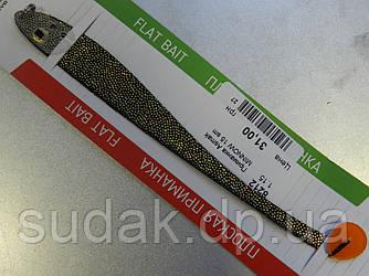 Приманка плоска Asmak MINNOW 15 sm чорне золото