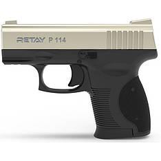 Стартовый пистолет Retay P 114 Satin