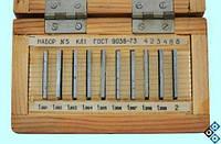 Меры длины концевые КМД  № 5 кл.2 ГОСТ 9038 КИ  на VSETOOLS.COM.UA