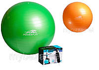 Мяч для фитнеса Power Play 65 см + насос (зел/оранж)