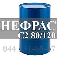 Нефрас С2 80/120 Растворитель Бензин Калоша ГОСТ без запаха