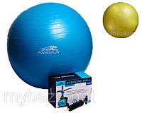 Мяч для фитнеса Power Play 75 см + насос