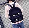 Рюкзак женский Котик с Ушками городской молодежный