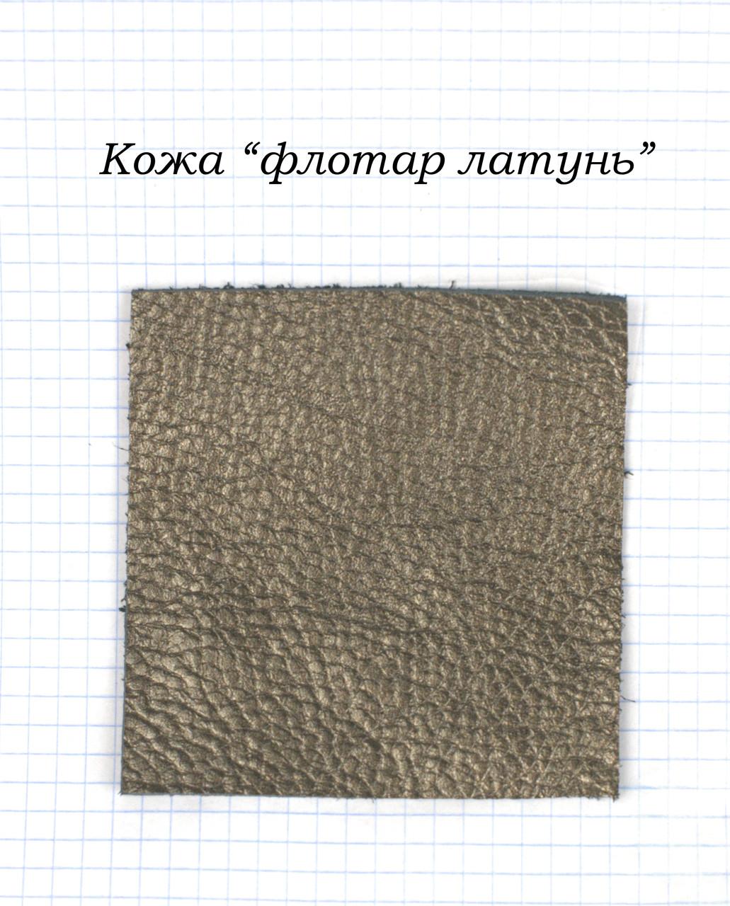 https://images.ua.prom.st/870213473_w640_h640__dsc2882.nef.jpg