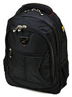 Рюкзак школьный 5228 black черный из нейлона с плотной спинкой