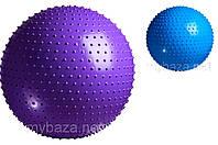 Мяч массажный 75 см + насос (гол/фиол)