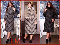 50,52,54,56,58, 60,62 Красивое женское зимнее пальто Осло батал,большой размер теплое с мехом шерстяное
