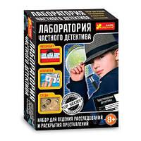 Набор Лаборатория частного детектива 12114068Р 8+