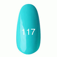 Гель-лак  Kodi 8 мл № 117 бирюзово-синий эмаль