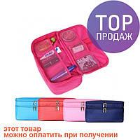 Органайзер для нижнего белья и косметики 2в1 / аксессуары для дома