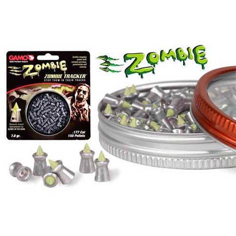 Кулі Gamo Zombie, 150 шт, фото 2