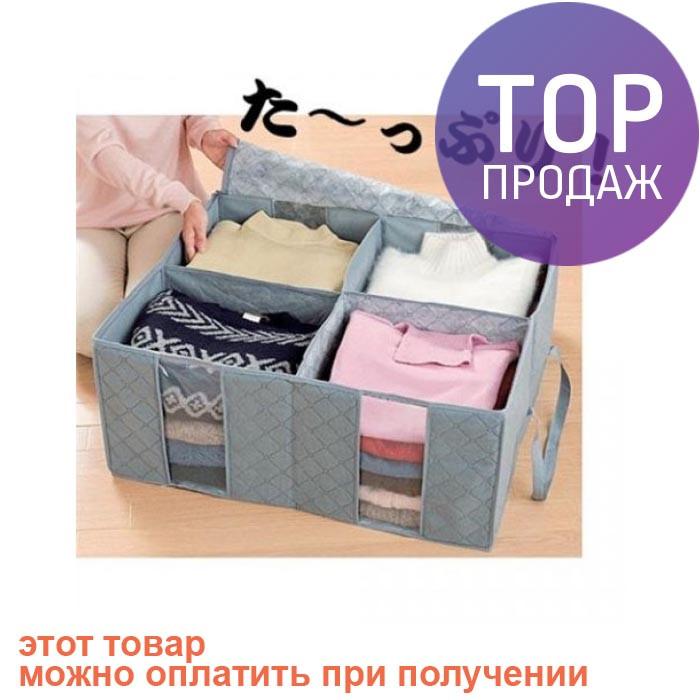 Органайзер для одежды бамбук на 4 секции / аксессуары для дома - БРУКЛИН интернет-гипермаркет в Киеве