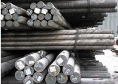 Круг сталь 40Х диаметр 130мм - ООО Укрпостачсервис в Киеве