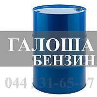 Бензин ГАЛОША